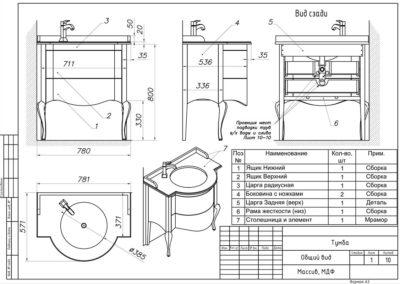 RED TMB zhech 15 Лист1 400x284 - Проектирование мебели, лестниц из массива дерева